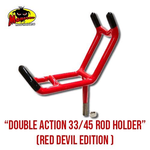 MRH Product 33,45 rod holder, red devil – 1